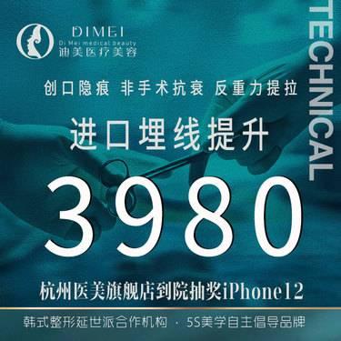 https://heras.igengmei.com/service/2021/05/12/18f9ebec36-half