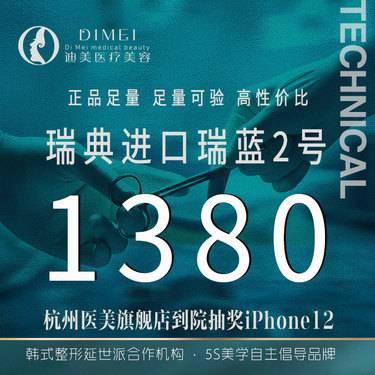 https://heras.igengmei.com/service/2021/05/13/076f16a1fd-half