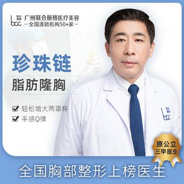 https://heras.igengmei.com/service/2021/05/13/376bec1efa-half