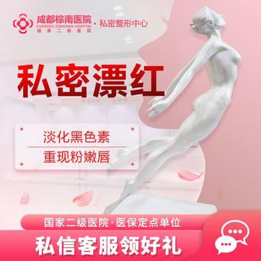 https://heras.igengmei.com/service/2021/05/16/163b0ffbc6-half