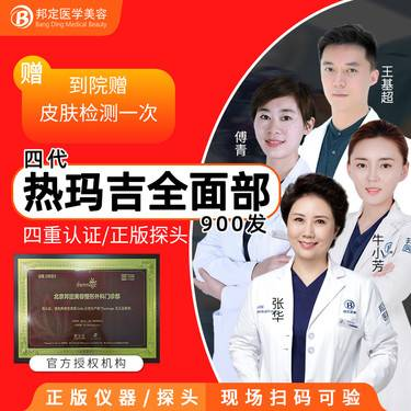 https://heras.igengmei.com/service/2021/05/19/5748ba945e-half
