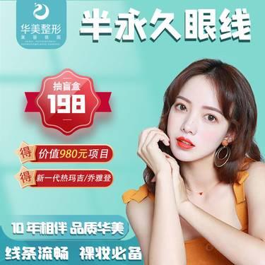 https://heras.igengmei.com/service/2021/05/20/258e2f4d76-half