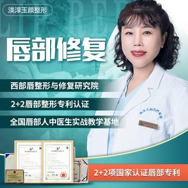https://heras.igengmei.com/service/2021/05/20/b2b826c1e1-half