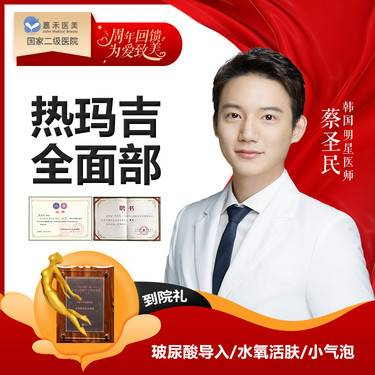 https://heras.igengmei.com/service/2021/05/24/d0a9c87cce-half