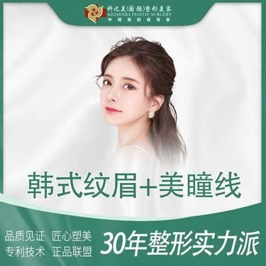 https://heras.igengmei.com/service/2021/05/25/10efc5e7b2-half