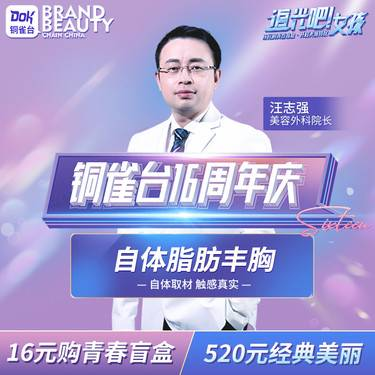 https://heras.igengmei.com/service/2021/05/27/4c0d6db385-half