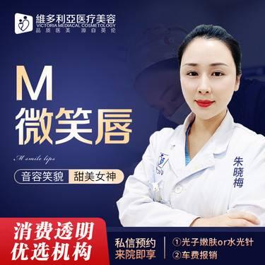 https://heras.igengmei.com/service/2021/05/27/addf8f24bc-half