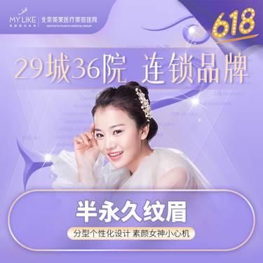 https://heras.igengmei.com/service/2021/05/28/81c11178c8-half