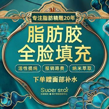 https://heras.igengmei.com/service/2021/05/29/2afdb30f64-half