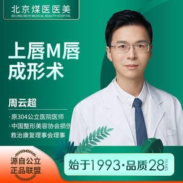 https://heras.igengmei.com/service/2021/05/29/75dc15f7f5-half