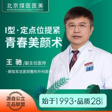 https://heras.igengmei.com/service/2021/05/30/85359734ad-half