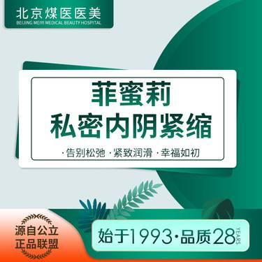 https://heras.igengmei.com/service/2021/05/31/1351dd942c-half