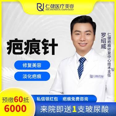https://heras.igengmei.com/service/2021/05/31/1ef5120752-half