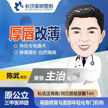 https://heras.igengmei.com/service/2021/06/02/0db80d3095-half