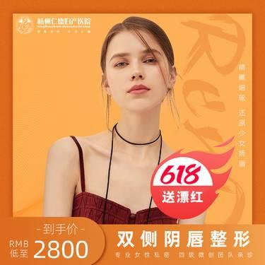 https://heras.igengmei.com/service/2021/06/02/13bbc65cb5-half