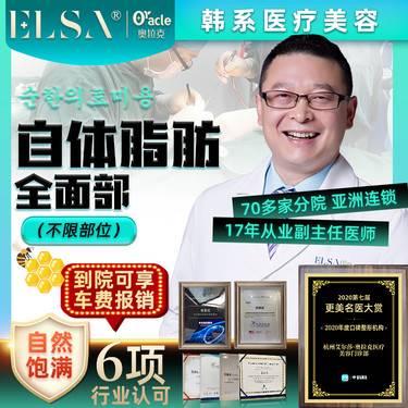 https://heras.igengmei.com/service/2021/06/02/1c1adae1f3-half