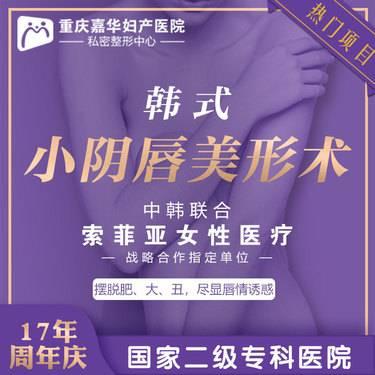 https://heras.igengmei.com/service/2021/06/02/751af739bf-half