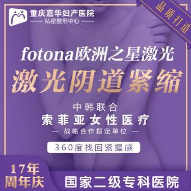 https://heras.igengmei.com/service/2021/06/02/b1fd907711-half