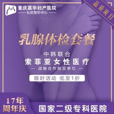 https://heras.igengmei.com/service/2021/06/03/0b419fada7-half