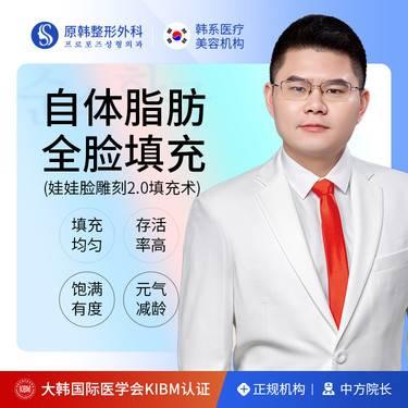 https://heras.igengmei.com/service/2021/06/03/8f07f8af88-half