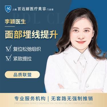 https://heras.igengmei.com/service/2021/06/03/ba6e977bf7-half
