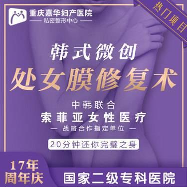 https://heras.igengmei.com/service/2021/06/04/3dad527b85-half