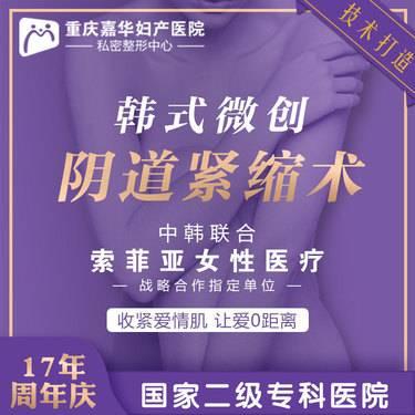 https://heras.igengmei.com/service/2021/06/04/51007dc298-half