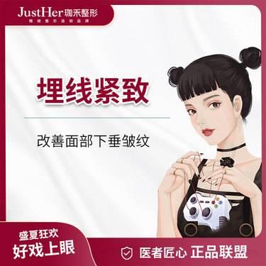https://heras.igengmei.com/service/2021/06/04/a42b3a480e-half