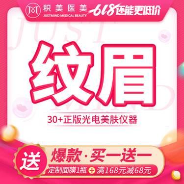 https://heras.igengmei.com/service/2021/06/05/e78d8ce821-half