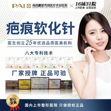 https://heras.igengmei.com/service/2021/06/06/2aed3c70cd-half