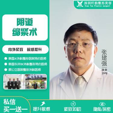 https://heras.igengmei.com/service/2021/06/07/3f86e3fa59-half