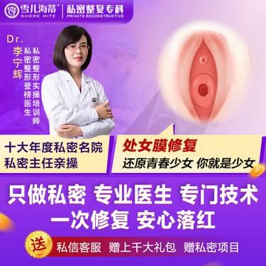 https://heras.igengmei.com/service/2021/06/07/b377ae28f8-half