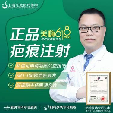 https://heras.igengmei.com/service/2021/06/08/183eeacb32-half