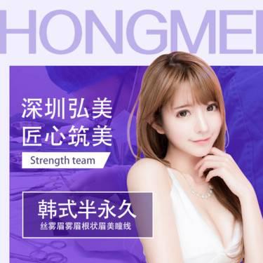 https://heras.igengmei.com/service/2021/06/09/4d32c3b55a-half