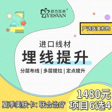 https://heras.igengmei.com/service/2021/06/09/98ac593d37-half