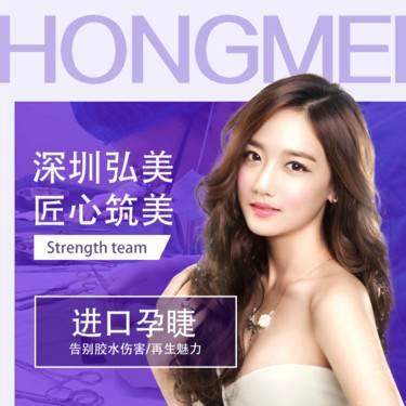 https://heras.igengmei.com/service/2021/06/09/d9cc1589a8-half