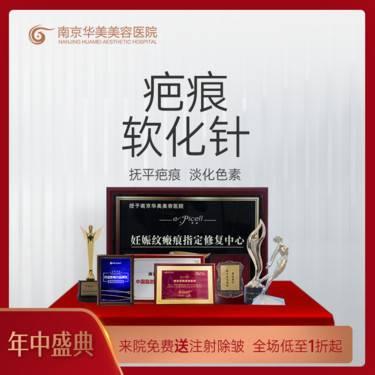 https://heras.igengmei.com/service/2021/06/09/fec8e12e1e-half