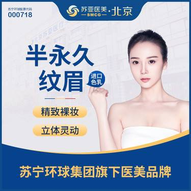 https://heras.igengmei.com/service/2021/06/12/833bb67dc2-half