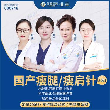 https://heras.igengmei.com/service/2021/06/12/85b37835f6-half