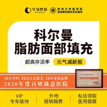 https://heras.igengmei.com/service/2021/06/12/e493190415-half