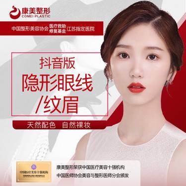 https://heras.igengmei.com/service/2021/06/13/c2bfcc4a87-half