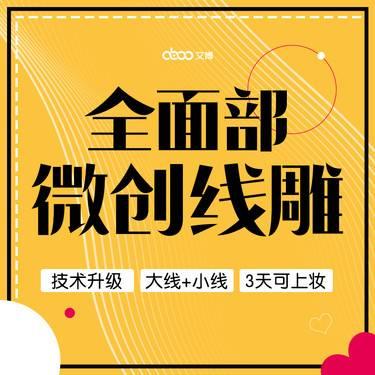 https://heras.igengmei.com/service/2021/06/14/8e1a6600d8-half