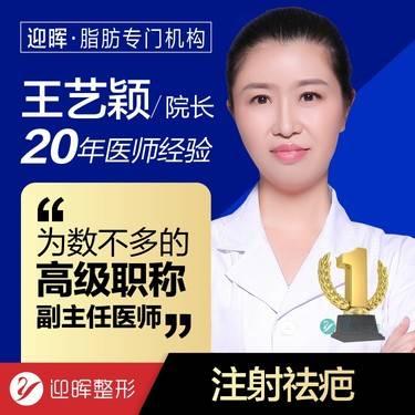 https://heras.igengmei.com/service/2021/06/15/8fd621e377-half