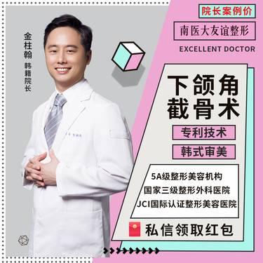 https://heras.igengmei.com/service/2021/06/16/21b7b6449d-half
