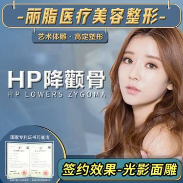 https://heras.igengmei.com/service/2021/06/16/7871d7c456-half