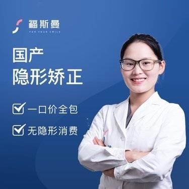 https://heras.igengmei.com/service/2021/06/17/48c39492c6-half