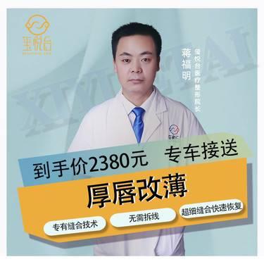 https://heras.igengmei.com/service/2021/06/17/862ccd3a6b-half