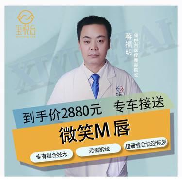 https://heras.igengmei.com/service/2021/06/17/f867f12123-half