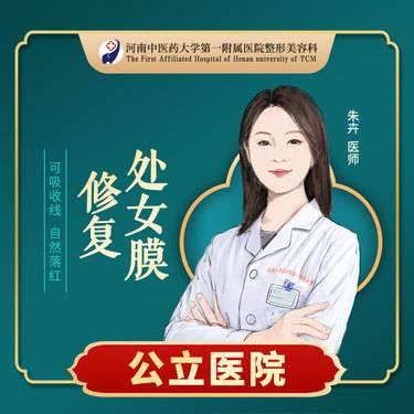 https://heras.igengmei.com/service/2021/06/19/a479f35121-half