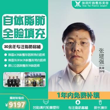 https://heras.igengmei.com/service/2021/06/19/f597268c0e-half